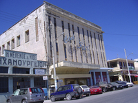 Das alte Kino in Chios-Stadt