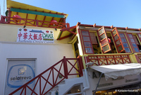 Chinarestaurant in Fira