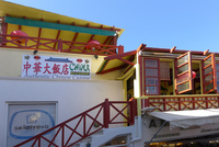Authentic Chinese Cuisine in Fira