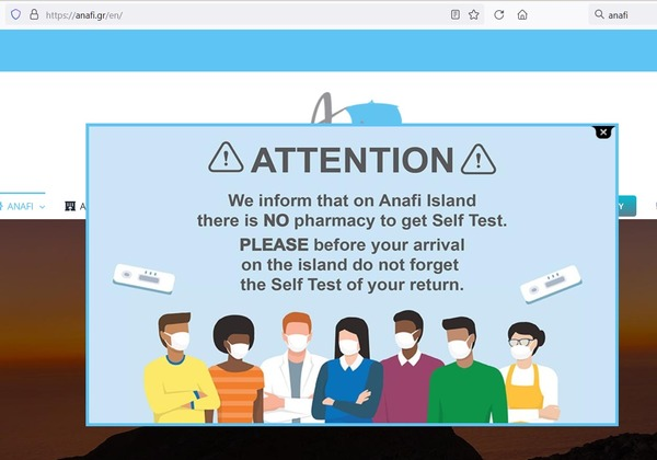No self test available on Anafi